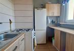Morizon WP ogłoszenia | Mieszkanie na sprzedaż, Tychy Aleja Niepodległości, 59 m² | 4280