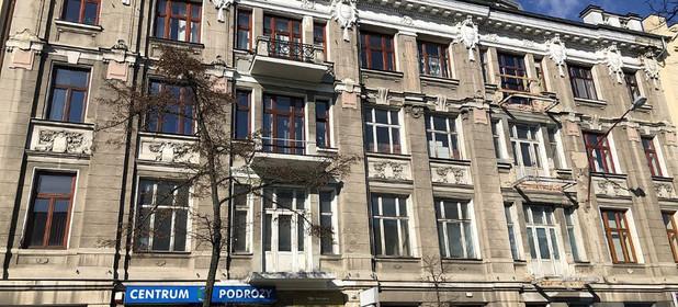 Lokal biurowy do wynajęcia 20 m² Lublin Al. Chopina - zdjęcie 1