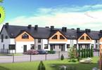 Morizon WP ogłoszenia | Dom na sprzedaż, Grodzisk Mazowiecki, 68 m² | 0853