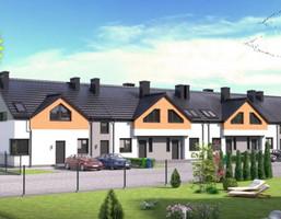 Morizon WP ogłoszenia   Dom na sprzedaż, Grodzisk Mazowiecki, 134 m²   0069