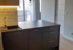 Morizon WP ogłoszenia | Mieszkanie na sprzedaż, Bydgoszcz Stary Fordon, 37 m² | 7789