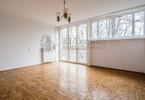 Morizon WP ogłoszenia | Mieszkanie na sprzedaż, Wrocław Borek, 57 m² | 5447