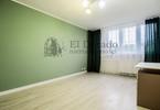 Morizon WP ogłoszenia | Mieszkanie na sprzedaż, Wrocław Oporów, 57 m² | 9078