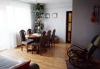 Morizon WP ogłoszenia | Mieszkanie na sprzedaż, Poznań Piątkowo, 75 m² | 6940
