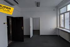 Biuro do wynajęcia, Kraków Nowa Huta, 100 m²