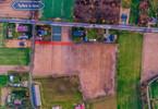 Morizon WP ogłoszenia | Działka na sprzedaż, Łochynia Słoneczna, 1015 m² | 2710