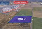 Morizon WP ogłoszenia | Działka na sprzedaż, Poczesna, 10400 m² | 2732