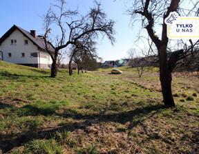 Działka na sprzedaż, Chrosna, 3000 m²