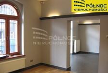 Biuro do wynajęcia, Katowice, 133 m²
