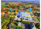 Lokal użytkowy do wynajęcia, Pilzno, 895 m² | Morizon.pl | 1881 nr2