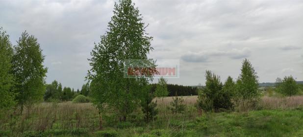 Działka na sprzedaż 1000 m² Białostocki Supraśl Ogrodniczki - zdjęcie 1