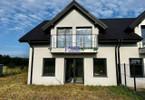 Morizon WP ogłoszenia | Dom na sprzedaż, Cholerzyn, 127 m² | 6715