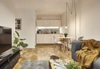 Morizon WP ogłoszenia | Mieszkanie na sprzedaż, Łódź Bałuty, 36 m² | 5046