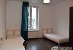 Morizon WP ogłoszenia | Mieszkanie na sprzedaż, Szczecin Centrum, 97 m² | 1728