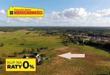 Działka na sprzedaż, Krosino Dworcowa, 900 m²