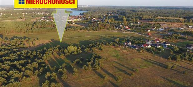 Działka na sprzedaż 1347 m² Szczecinecki Szczecinek Trzesieka Wypoczynkowa - zdjęcie 1