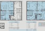 Morizon WP ogłoszenia | Mieszkanie na sprzedaż, Kraków Bronowice, 125 m² | 3619