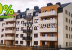 Morizon WP ogłoszenia | Mieszkanie na sprzedaż, Poznań Naramowice, 33 m² | 7631