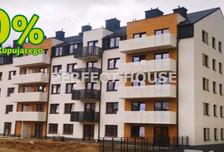 Mieszkanie na sprzedaż, Poznań Naramowice, 83 m²