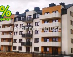 Morizon WP ogłoszenia | Mieszkanie na sprzedaż, Poznań Naramowice, 83 m² | 7629
