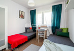 Morizon WP ogłoszenia | Mieszkanie na sprzedaż, Kraków Mistrzejowice, 74 m² | 3211