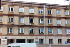 Biuro do wynajęcia, Kielce Paderewskiego, 153 m²