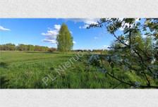 Działka na sprzedaż, Wola Paprotnia, 1021 m²