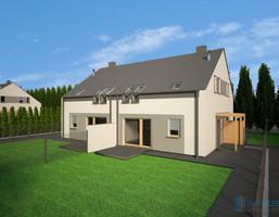 Morizon WP ogłoszenia | Dom na sprzedaż, Szczytniki Spokojna, 59 m² | 7123