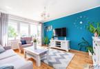 Morizon WP ogłoszenia   Mieszkanie na sprzedaż, Olsztyn Nagórki, 73 m²   7290