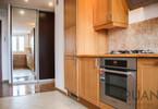 Morizon WP ogłoszenia | Mieszkanie na sprzedaż, Warszawa Bemowo, 50 m² | 8996