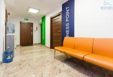 Biuro do wynajęcia, Katowice Koszutka, 159 m²