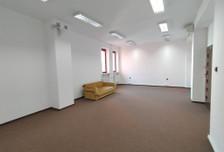 Biuro do wynajęcia, Warszawa Wola, 58 m²
