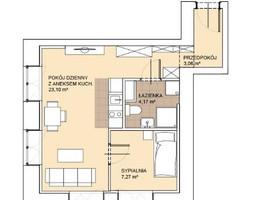 Morizon WP ogłoszenia | Mieszkanie na sprzedaż, Wrocław Śródmieście, 38 m² | 0542