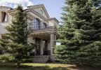 Dom na sprzedaż, Bojano Zachodnia, 700 m² | Morizon.pl | 8207 nr4