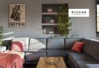 Morizon WP ogłoszenia   Mieszkanie na sprzedaż, Gdynia Śródmieście, 108 m²   4296