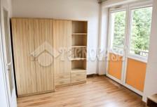 Mieszkanie do wynajęcia, Kraków Wola Duchacka Wschód, 71 m²