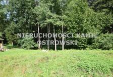 Działka na sprzedaż, Supraśl, 1164 m²