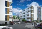 Morizon WP ogłoszenia | Mieszkanie na sprzedaż, Starogard Gdański Iwaszkiewicza , 81 m² | 8141