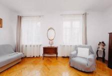 Mieszkanie na sprzedaż, Warszawa Stare Miasto, 48 m²