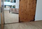 Morizon WP ogłoszenia | Dom na sprzedaż, Krosinko, 240 m² | 4048