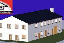 Działka na sprzedaż, Zalasewo, 1083 m²