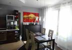 Morizon WP ogłoszenia | Mieszkanie na sprzedaż, Gorzów Wielkopolski Perłowa 13, 66 m² | 4573