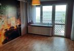 Morizon WP ogłoszenia | Mieszkanie na sprzedaż, Kraków Dąbie, 42 m² | 8874