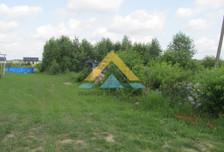 Działka na sprzedaż, Choszczno, 975 m²