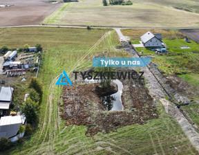 Działka na sprzedaż, Janowo, 2795 m²