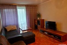 Mieszkanie do wynajęcia, Warszawa Służew, 48 m²
