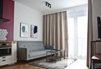 Morizon WP ogłoszenia   Mieszkanie do wynajęcia, Warszawa Służewiec, 41 m²   7548