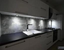Morizon WP ogłoszenia | Mieszkanie do wynajęcia, Warszawa Kabaty, 38 m² | 5688