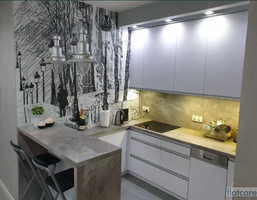 Morizon WP ogłoszenia | Mieszkanie do wynajęcia, Warszawa Czyste, 35 m² | 2638