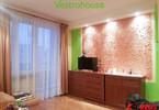 Morizon WP ogłoszenia | Mieszkanie na sprzedaż, Warszawa Wola, 38 m² | 3204